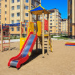 Children's playground in the new neighborhood. — Stock Photo #6775473