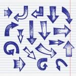 Set of hand drawn arrows — Stock Vector #7308055