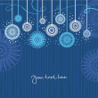 Modern Christmas background — Image vectorielle