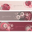 Floral banners collection — Stock Vector