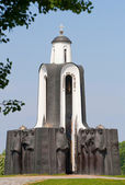 Island of Tears memorial on Svisloch river in Minsk, Belarus — Stock Photo