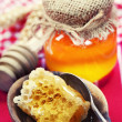 Royalty-Free Stock Photo: Fresh Honey