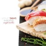 Fresh Sushi — Stock Photo #7228434