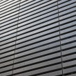 Stock Photo: Metal coverings on building
