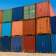 Cargo containers — Stock Photo #7729564