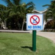 Stock Photo: No diving sign