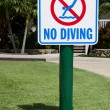 No diving sign — Stock Photo