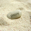 Dream stone — Stock Photo