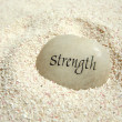 Strength stone — Stock Photo