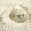 Stock Photo: Strength stone