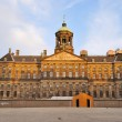 Amsterdam. Royal Palace early in the morning — Stock Photo