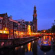 Amsterdam. Channel Prinsengraht at night — Photo