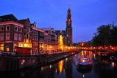 Amsterdam. Channel Prinsengraht at night — Stock Photo