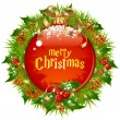 Christmas vector frame 14. - Stock Vector