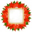 Christmas vector frame 12 — Stock Vector #7530330