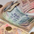 Indian Currency — Stock Photo #6875500