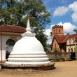 White Stupat Temple of Lord BuddhTooth Relic. Kandy — Stock Photo #7501466