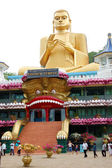 DAMBULLA - OCTOBER 15: The Golden Temple Dambulla. October 15, 2 — Stock Photo