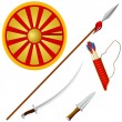 Collection of vector illustrations Cossack weapons - Stock Vector