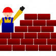 Vector de stock : Builder