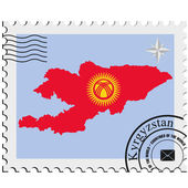 Vector stamp with the image maps of Kyrgyzstan — Stock Vector