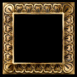 Royalty-Free Stock Photo: Vintage gold ornate frame