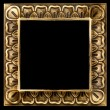 Vintage gold ornate frame - Stock Photo