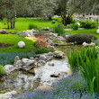 Stockfoto: Garden with pond in asistyle