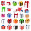 Color gift boxes collection with ribbons and bow — Stock Photo #7842727