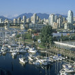 Vancouver skyline — Stock Photo
