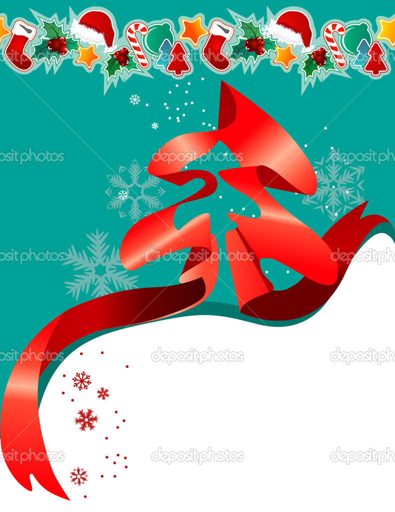 Greeting card with Christmas tree made of ribbon — Stock Vector #6848307