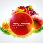 Beautiful holiday banner. — Stock Vector #6818062