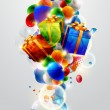 Royalty-Free Stock Vector Image: Christmas colorful gifts.
