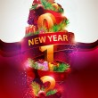 New year poster . — Stock Vector #7555155