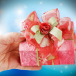 Gift With a Big Bow — Stok fotoğraf