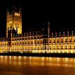Houses of Parliament — Photo