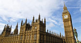 Maisons du parlement — Photo