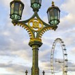 London Street Light Lamppost - Foto Stock