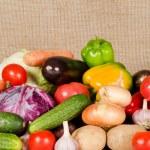 Assortment of fresh vegetables — Stock Photo #6884682