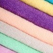 Stock Photo: Combined colour towels