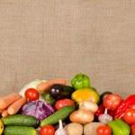 Assortment of fresh vegetables — Stock Photo #7153960