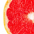 Grapefruit — Foto Stock