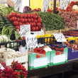 Fruit and vegetable stall — Stock Photo