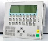 Industrial operator panel — Stock Photo