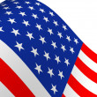 The American flag — Stock Photo #7820904