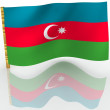 Stock Photo: Azerbaijan