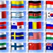 Collage from flags of the different countries of the world. icon — Stock Photo #7828676