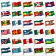 拼贴画来自世界不同国家的国旗。图标 — 图库照片