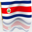 Costa Rica — Stock Photo