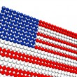 Stock Photo: The American flag